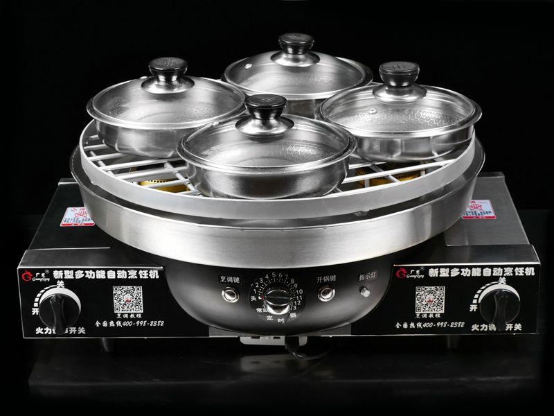 商用 便餐连锁专用 多功能自动烹饪机 (移动式)