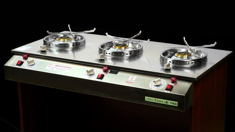 商业款 节能版系列  多功能自动烹饪机