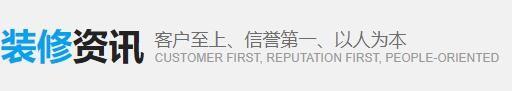 广州办公室装修,广州启明星装饰工程有限公司