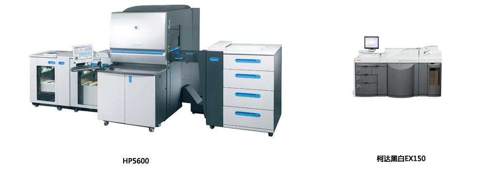 HP5600 柯达黑白EX150
