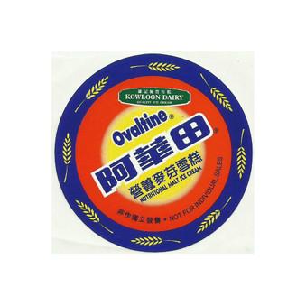阿华田营养麦芽雪糕防伪标签印刷样品