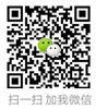 广州中信搬家公司微信号