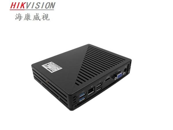 iVMS-4200H