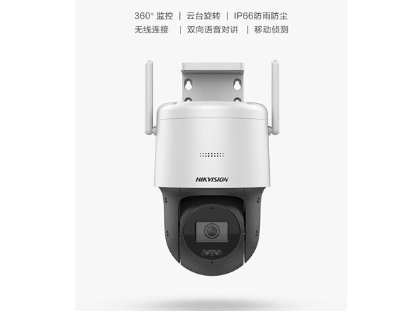 海康威视无线wifi摄像头球机手机远程网络高清监控器