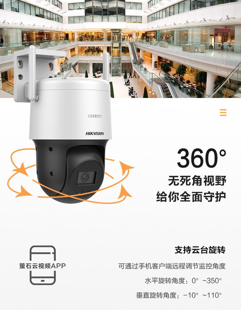 廣州安裝監控