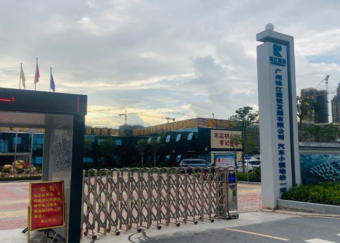 广州珠江建设发展有限公司  汽车小镇地块一项目