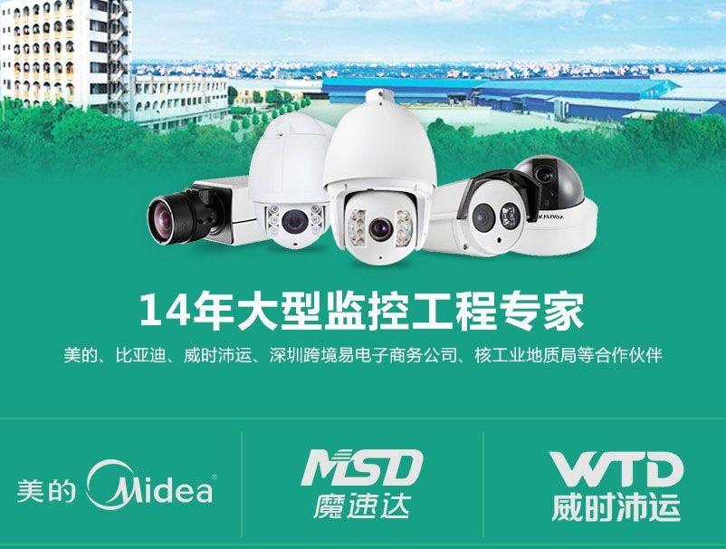 視頻監控防盜系統