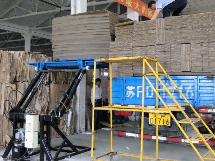 液压升降装卸台