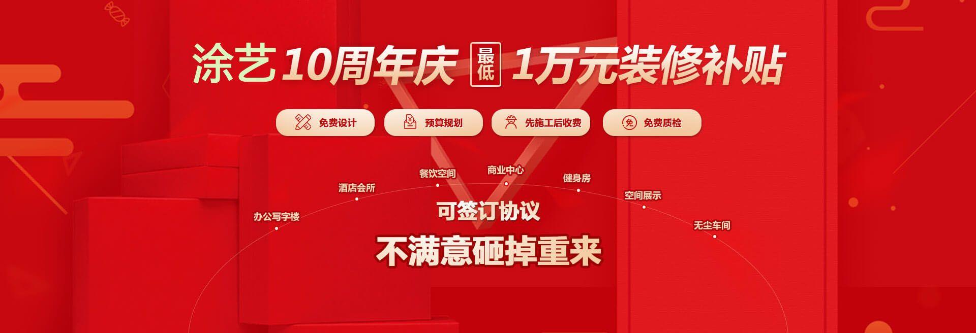 广州办公室龙8国际官网