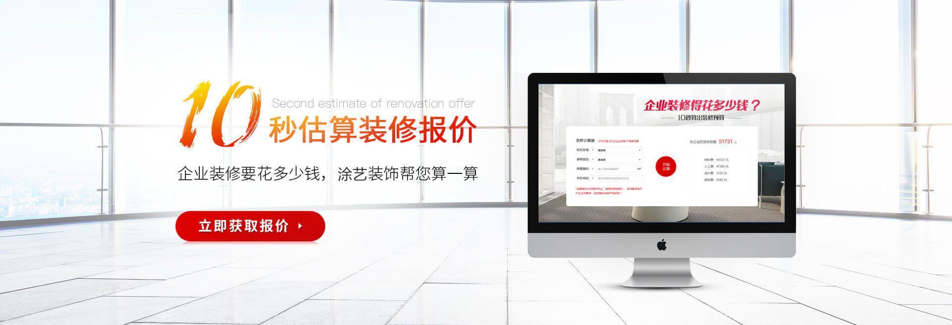 广州厂房装修