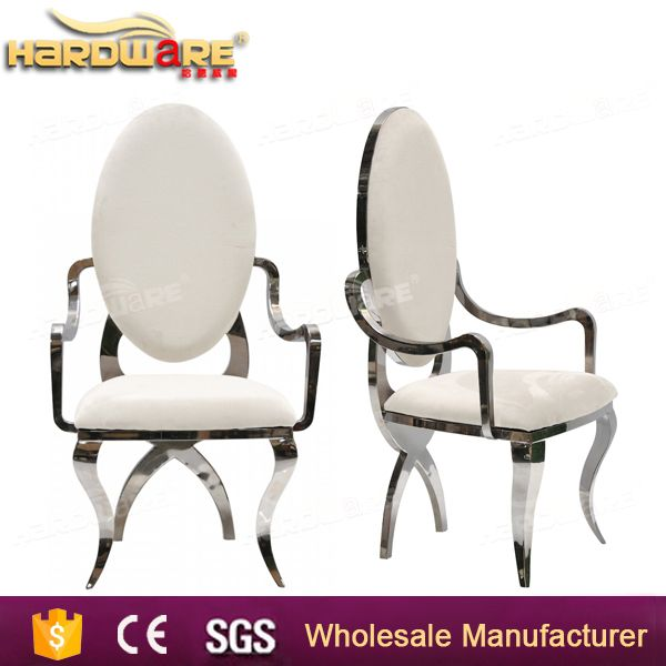 restaurant commercial pu banquet armchairs