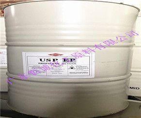 丙二醇工业级/PGI