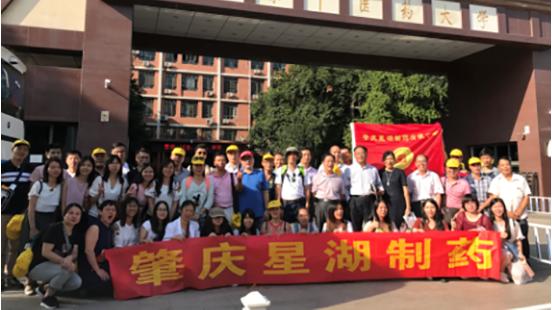 """北京""""爱国、爱党、爱企业""""专题培训"""
