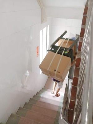 楼梯公寓搬家