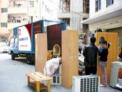 个人搬家-广州大众搬家