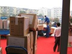 办公室搬家-广州大众搬家