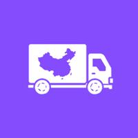 广州人人搬家公司图标