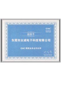 EMC精英业务合作伙伴
