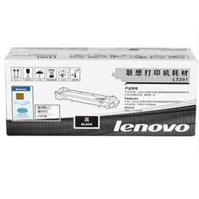 联想(Lenovo) LT201 墨粉盒
