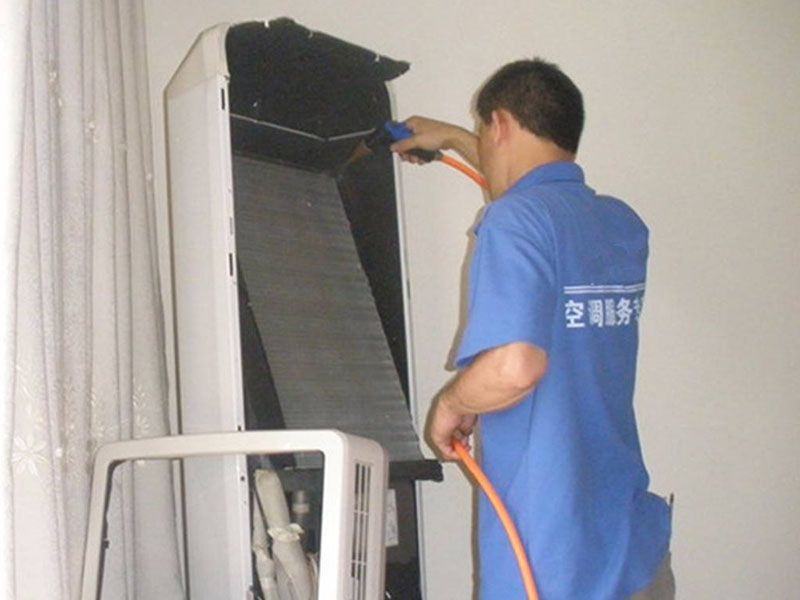 立式空调维修保养