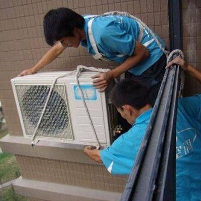 广州空调移机,广州空调拆装