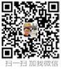 廣州銘錦裝工程飾有限公司