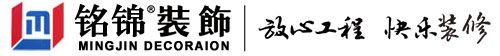 廣州辦公室裝修,廣州商鋪裝修