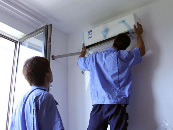 广州搬家空调安装