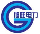 广州旭旺电力科技有限公司
