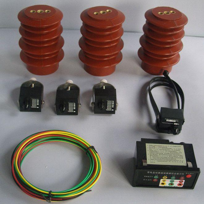 带电及故障监测综合指示仪