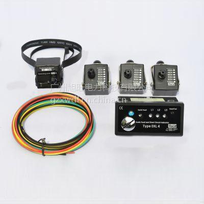 远程开关量/远方复位/记录干接点面板型故障指示器