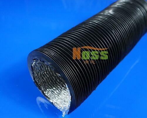 鋁箔軟管WH00387