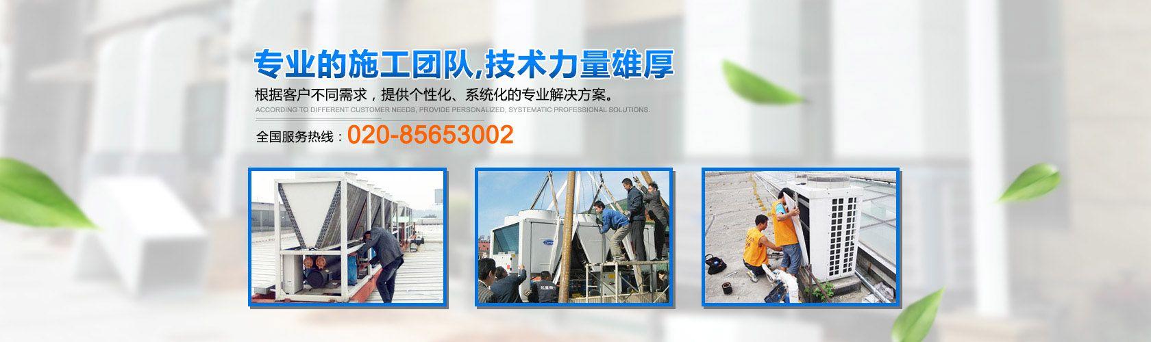 广州空调安装移机服务