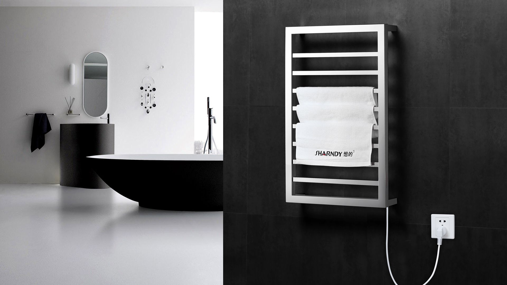 想的电热毛巾架工程系列