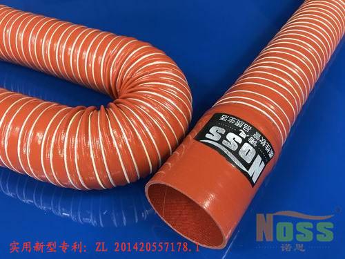 矽硅胶高温软管350℃ WH00395