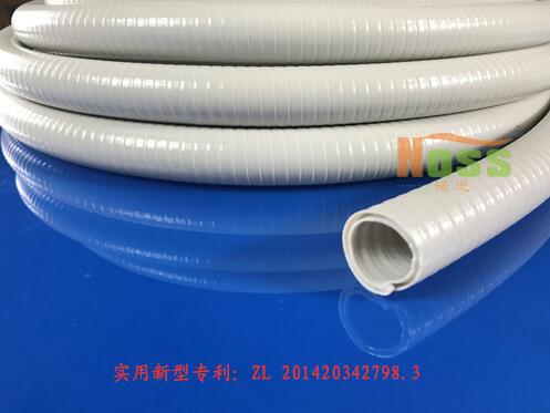 WH00153中空软管