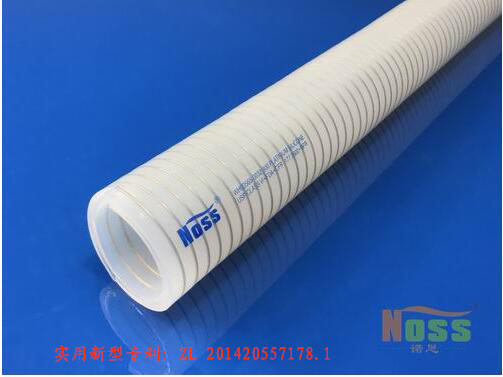 WH00565软管