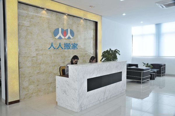 广州人人搬家公司前台,广州人人搬家公司