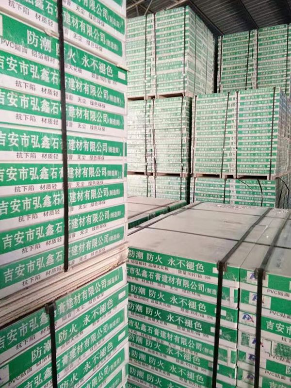 PVC 60*60石膏板