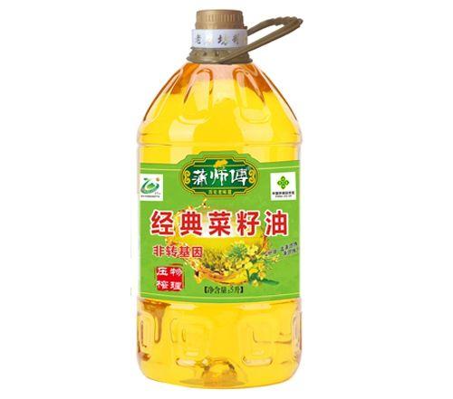 经典菜籽油5L