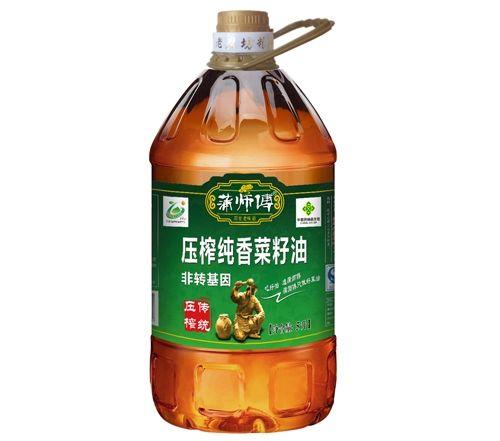 压榨纯香菜籽油5L