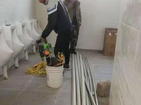 写字楼厕所改造