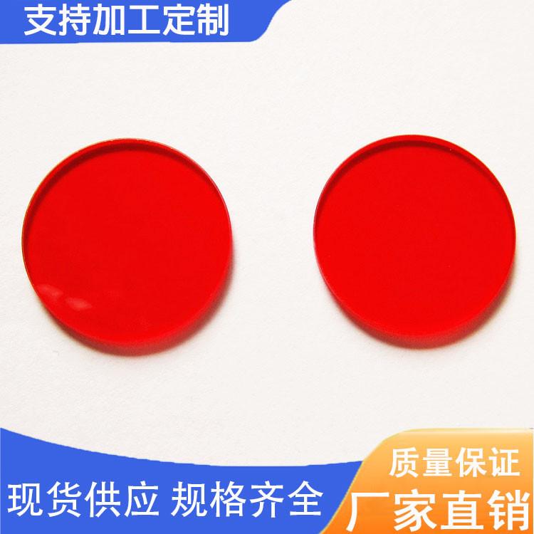 光学红色滤光片