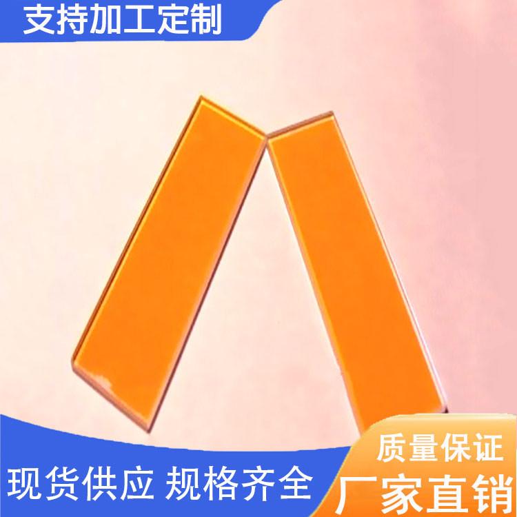 滤光片橙色(彩色滤光片)