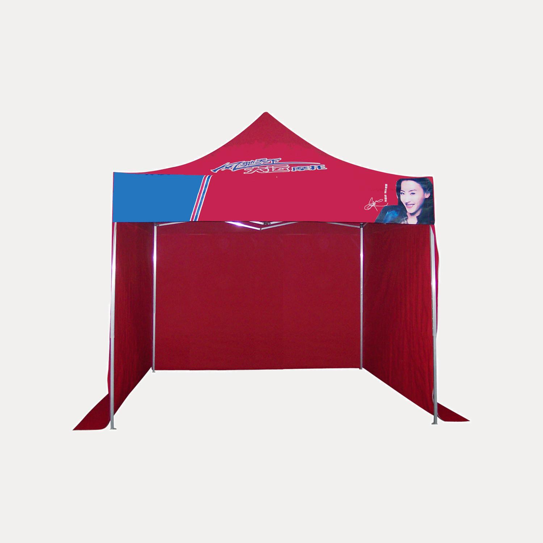 TW-QT002 Aluminum Frame Tent