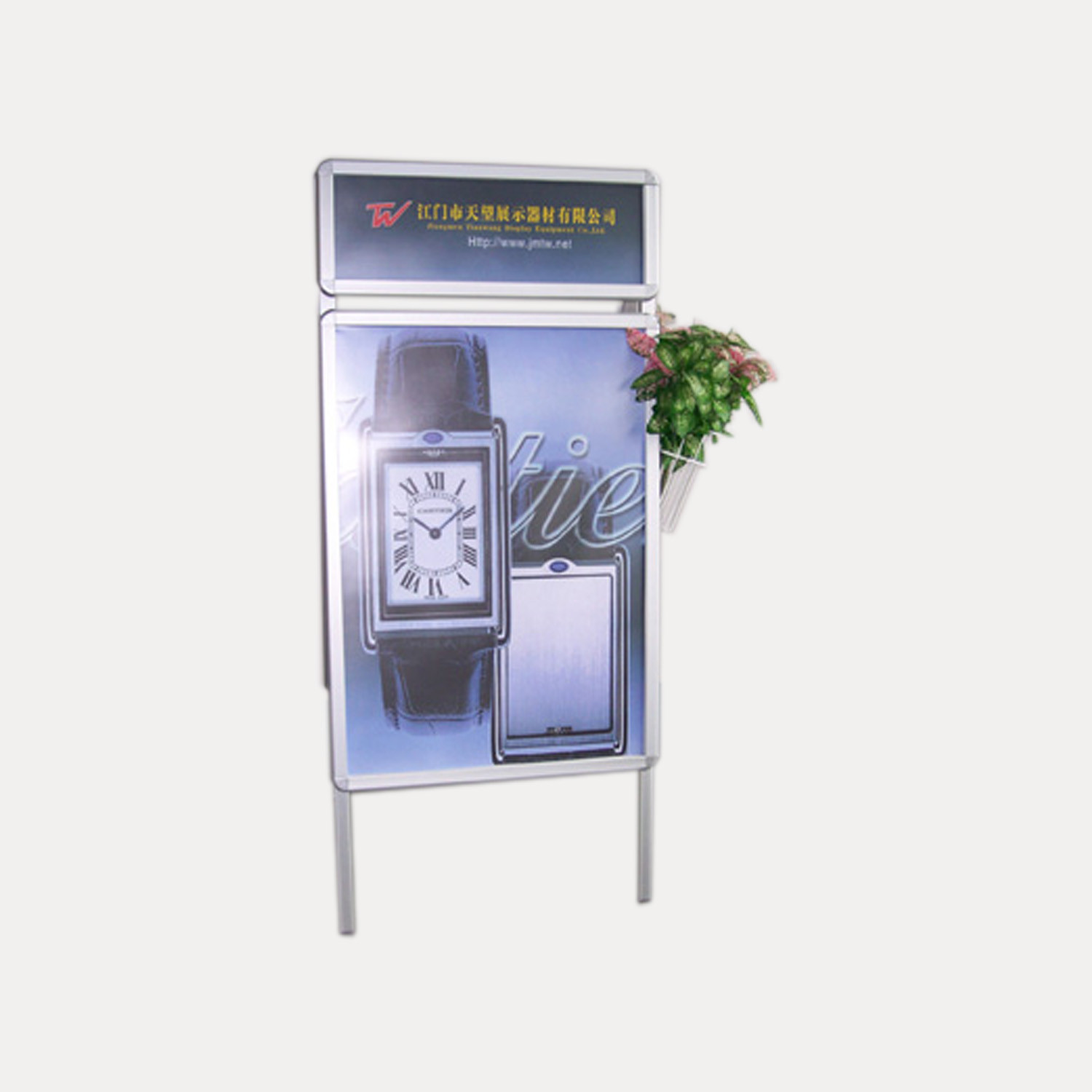 TW-H007 A Poster  Stand