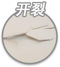 广州墙面开裂,广州墙体开裂