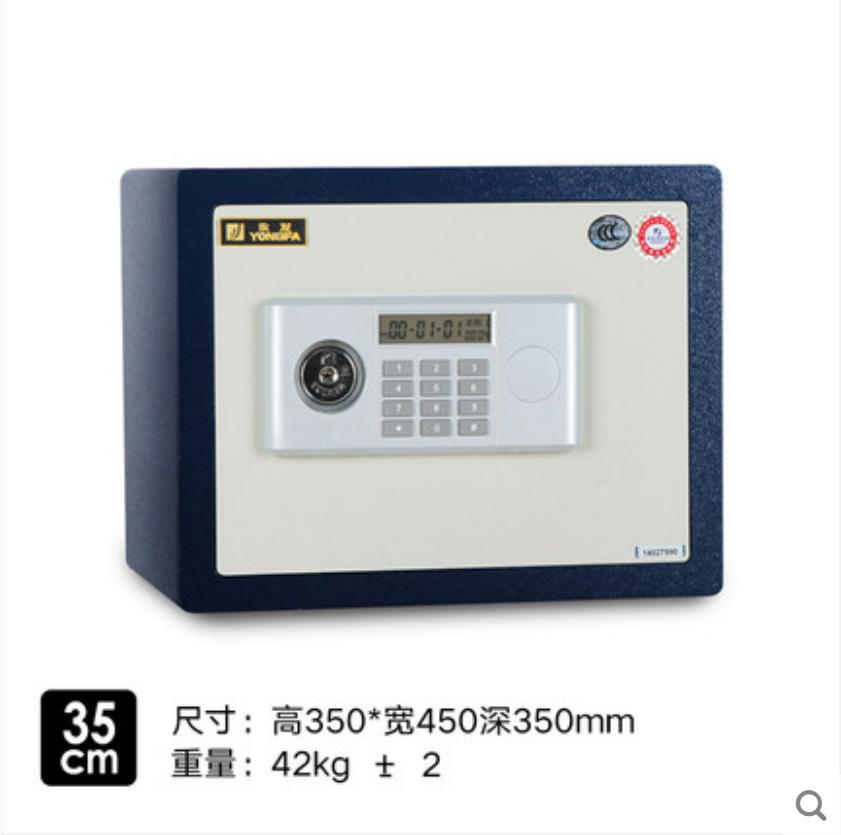永发35BL3C