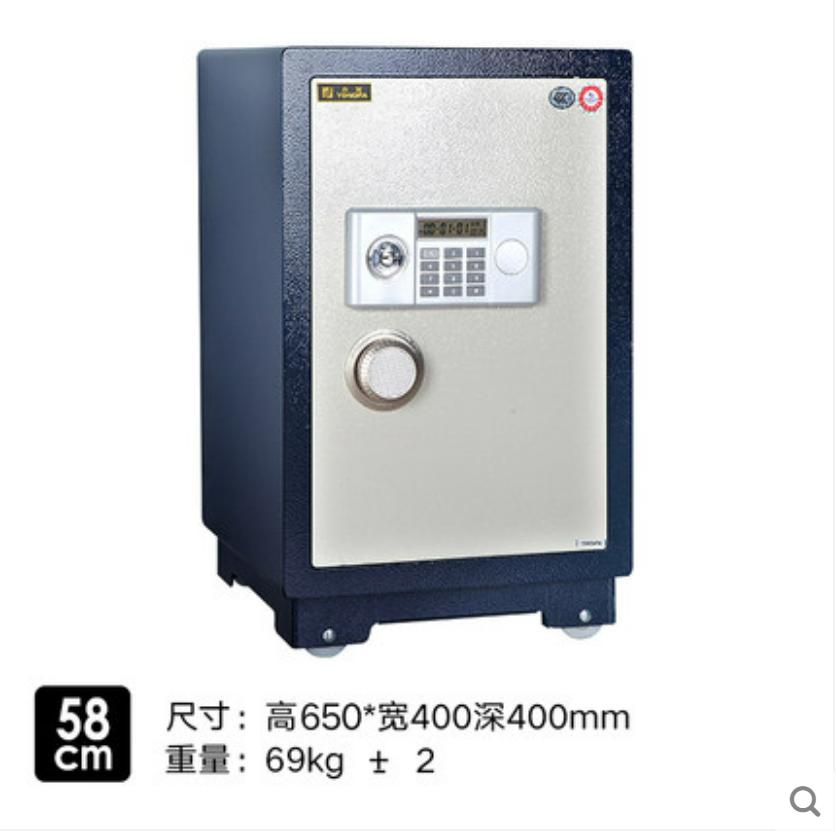 永发58BL3C