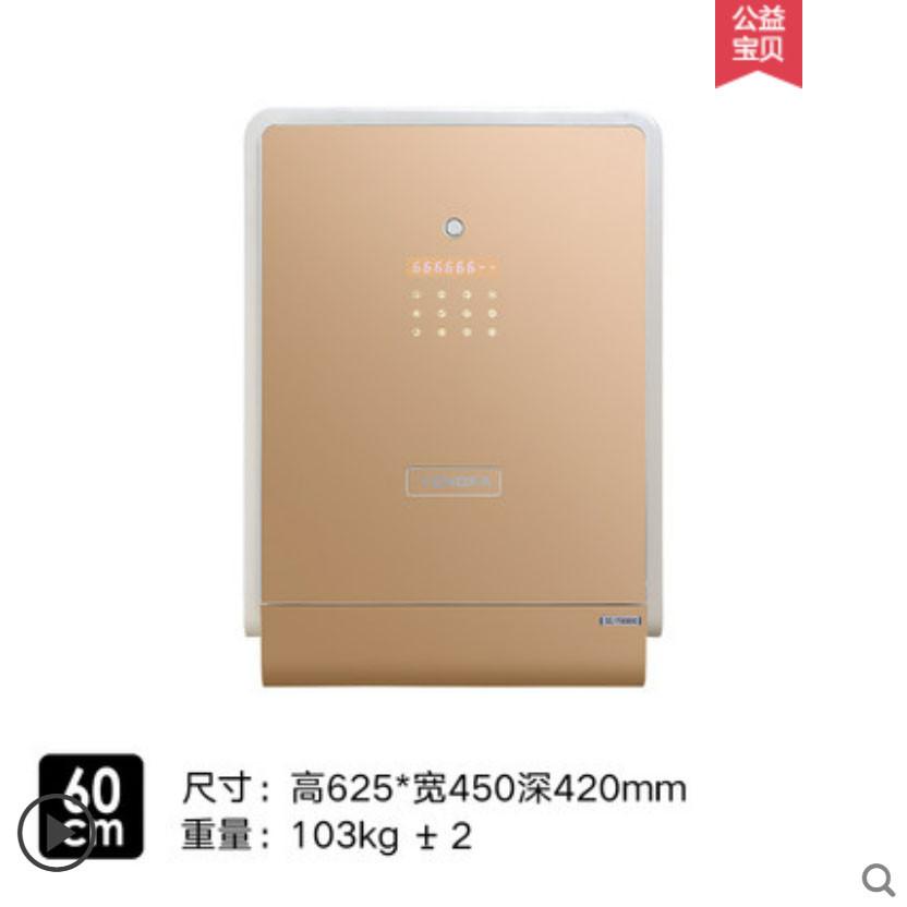 永发尚酷62BPM3C-17